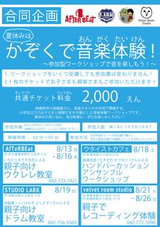 natuoyako_2.jpg